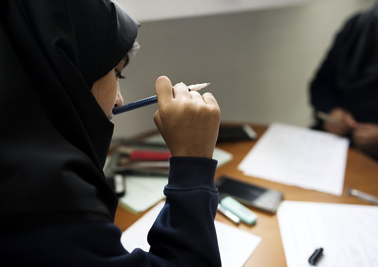 Young Muslim student