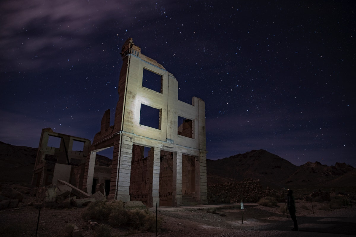 Abandoned structure in the middle of nowhere