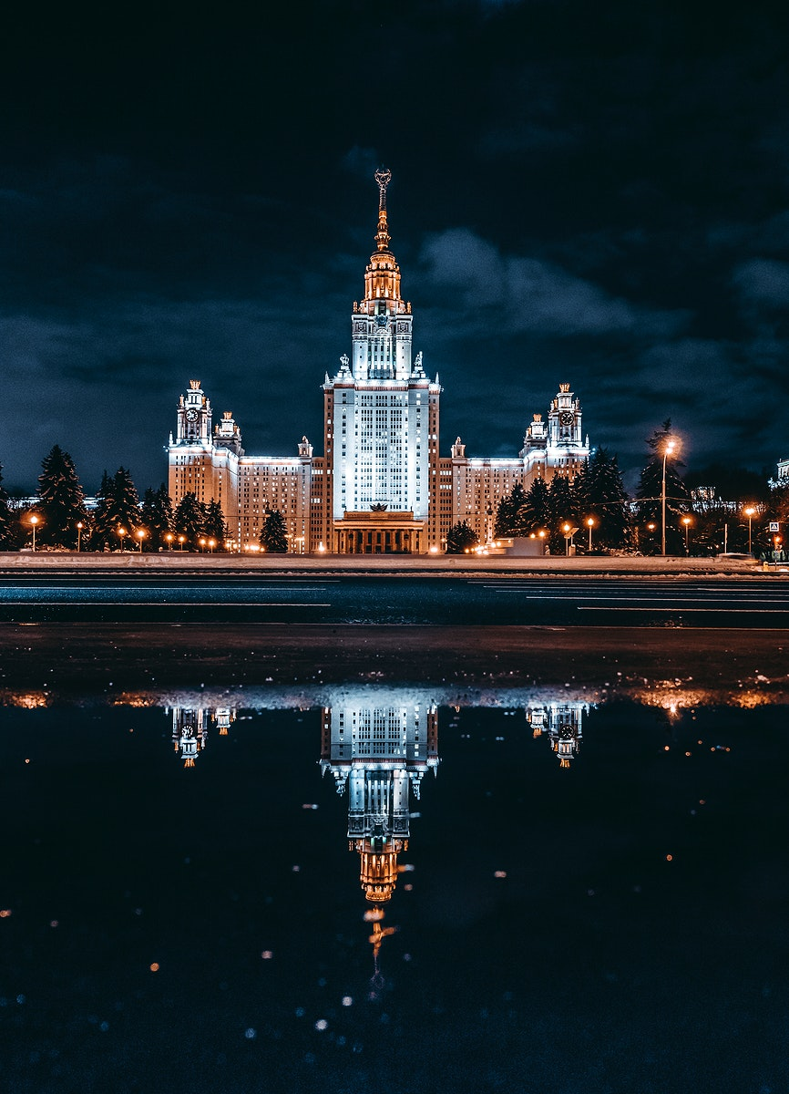 Main building of the Moscow State University at night, Russia