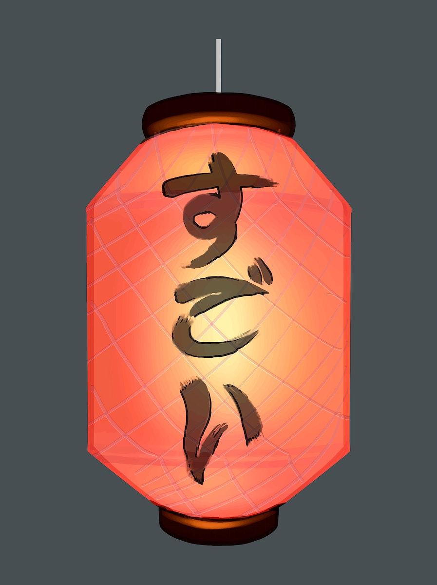 Hand-drawn Japanese paper lantern