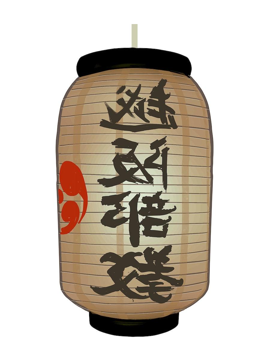 Traditional Japanese paper lantern illustration