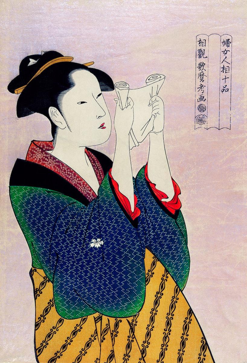 Fumiyomu Onna by Utamaro Kitagawa (1753-1806), a traditional Japanese Ukyio-e style illustration of a Japanese woman portrait…