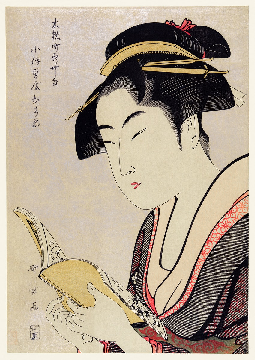 Kobikicho Arayashiki Koiseya Ochie by Utamaro Kitagawa (1753-1806), a traditional Japanese Ukyio-e style illustration of a…
