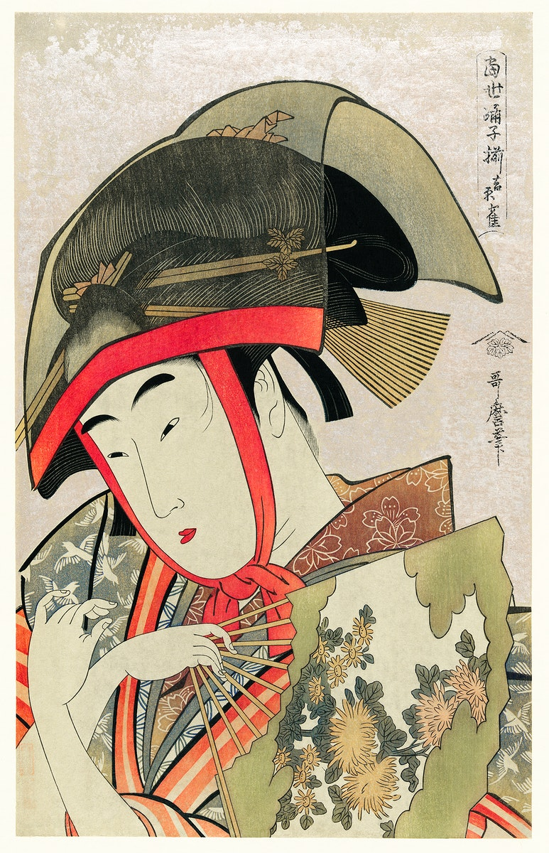 Yoshiwara Suzume by Utamaro Kitagawa (1753-1806), a print of a traditional Japanese woman holding a fan wearing a traditional…