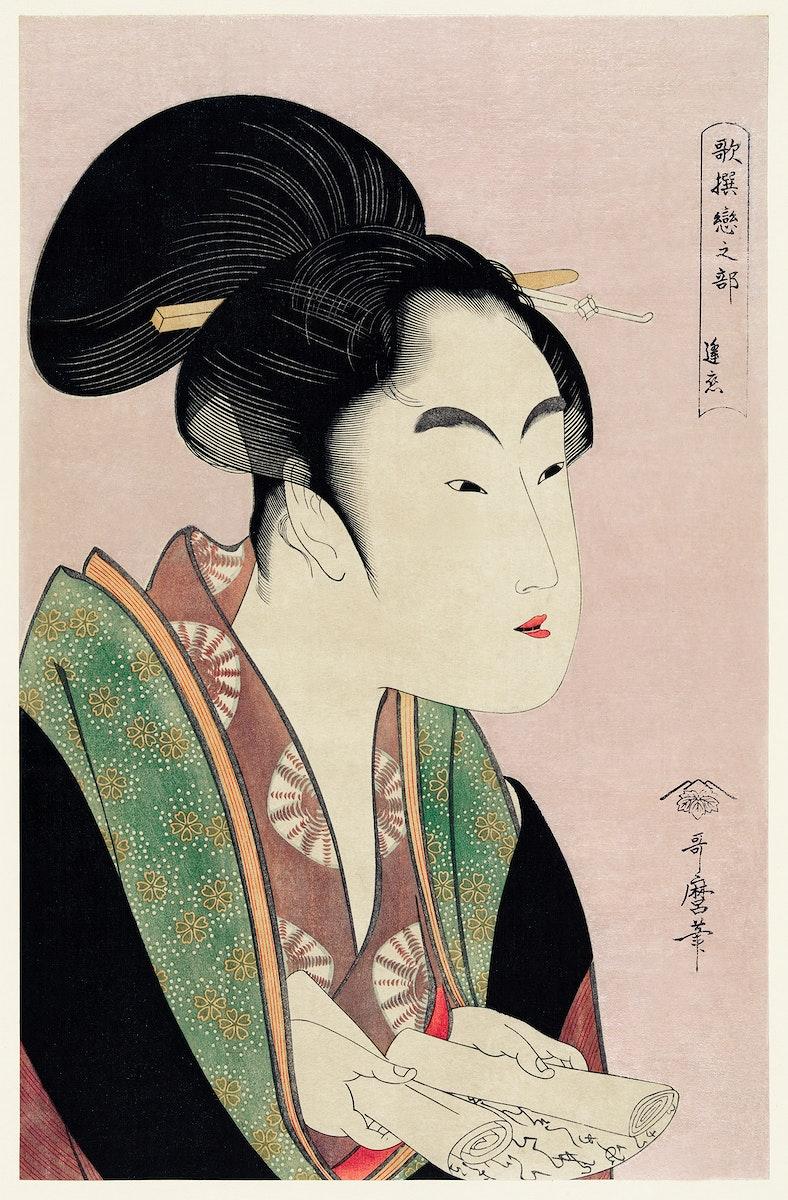 Yogoto ni au Koi by Utamaro Kitagawa (1753-1806), translated love that meets each night, a print of a traditional Japanese…