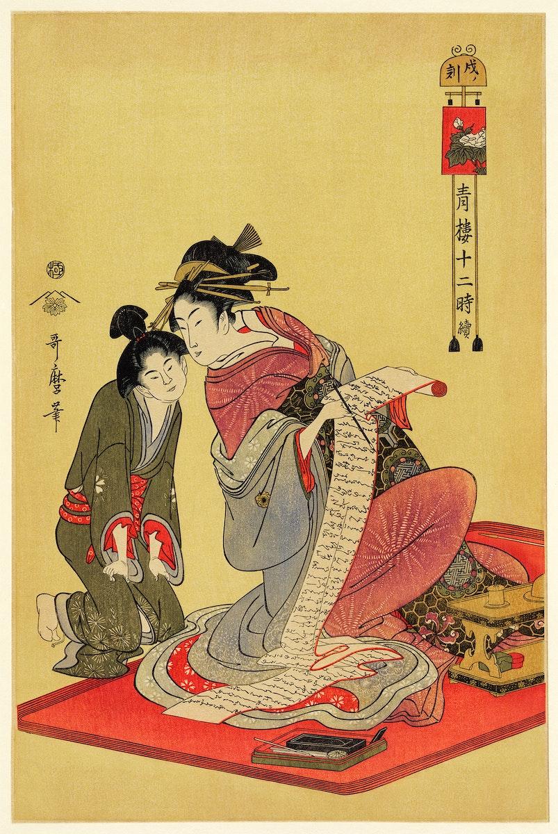 Inu no Koku by Utamaro Kitagawa (1753-1806), translated The Hour of a Dog, a print of a traditional Japanese woman writing on…
