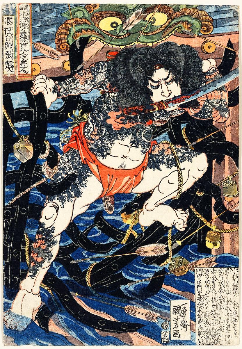 Rori Hakucho Chojun by Utagawa Kuniyoshi (1753-1806), a traditional Japanese ukiyo-e style illustration of a brave warrior…