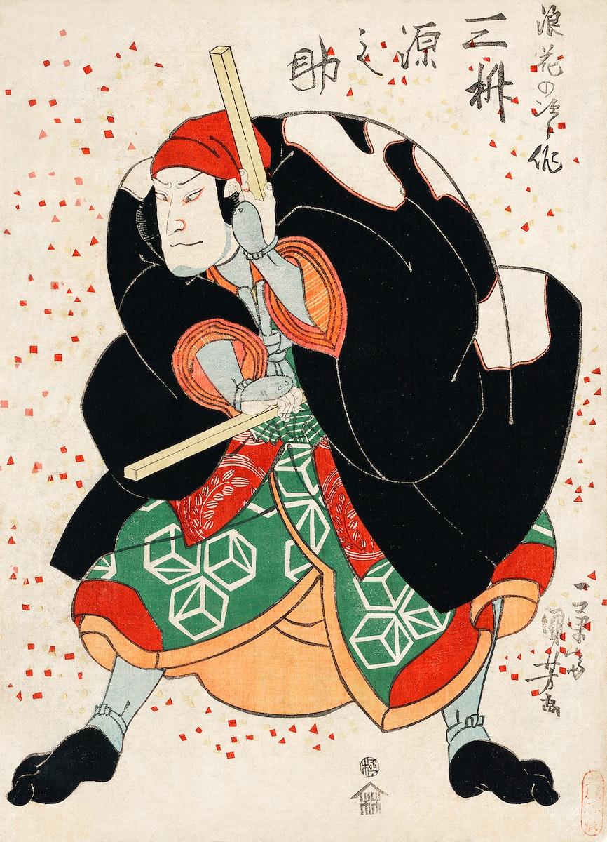 Mimasu Gennosuke no Namiwa no Jirosaku by Utagawa Kuniyoshi (1753-1806), a traditional Japanese ukiyo-e style illustration of…