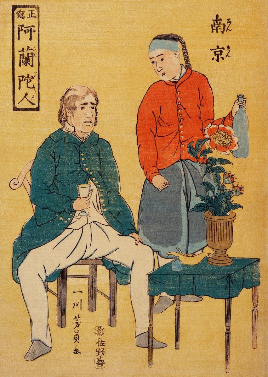 Seisha-Orandajin, Nankin by Utagawa Yoshikazu (1848-1863), a traditional Japanese illustration of a Japanese print showing a…
