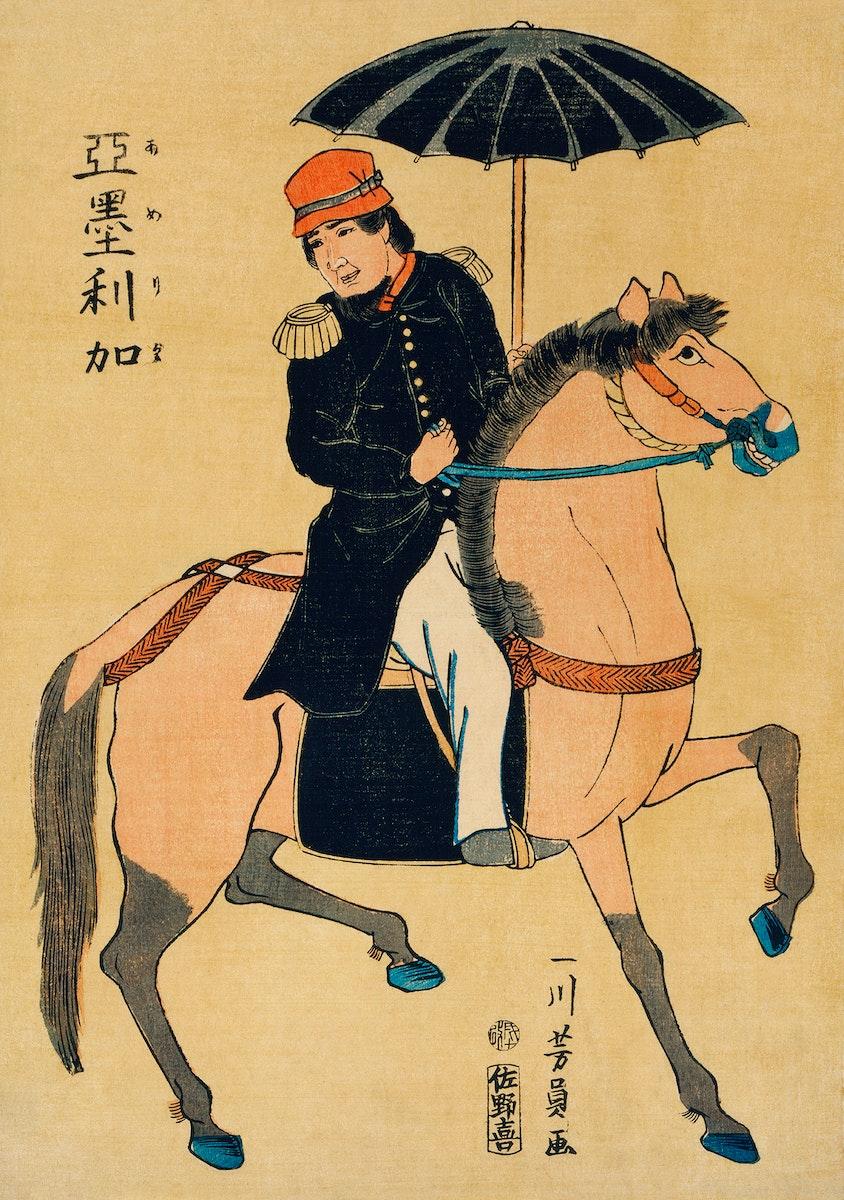 Amerika by Utagawa Yoshikazu (1848-1863), a traditional Japanese illustration of a Japanese print showing an American soldier…