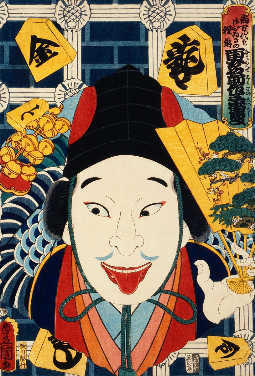 One of the portrait from the collection of portraits, Portraits of an Actor by Toyohara Kunichika (1835-1900), a traditional…