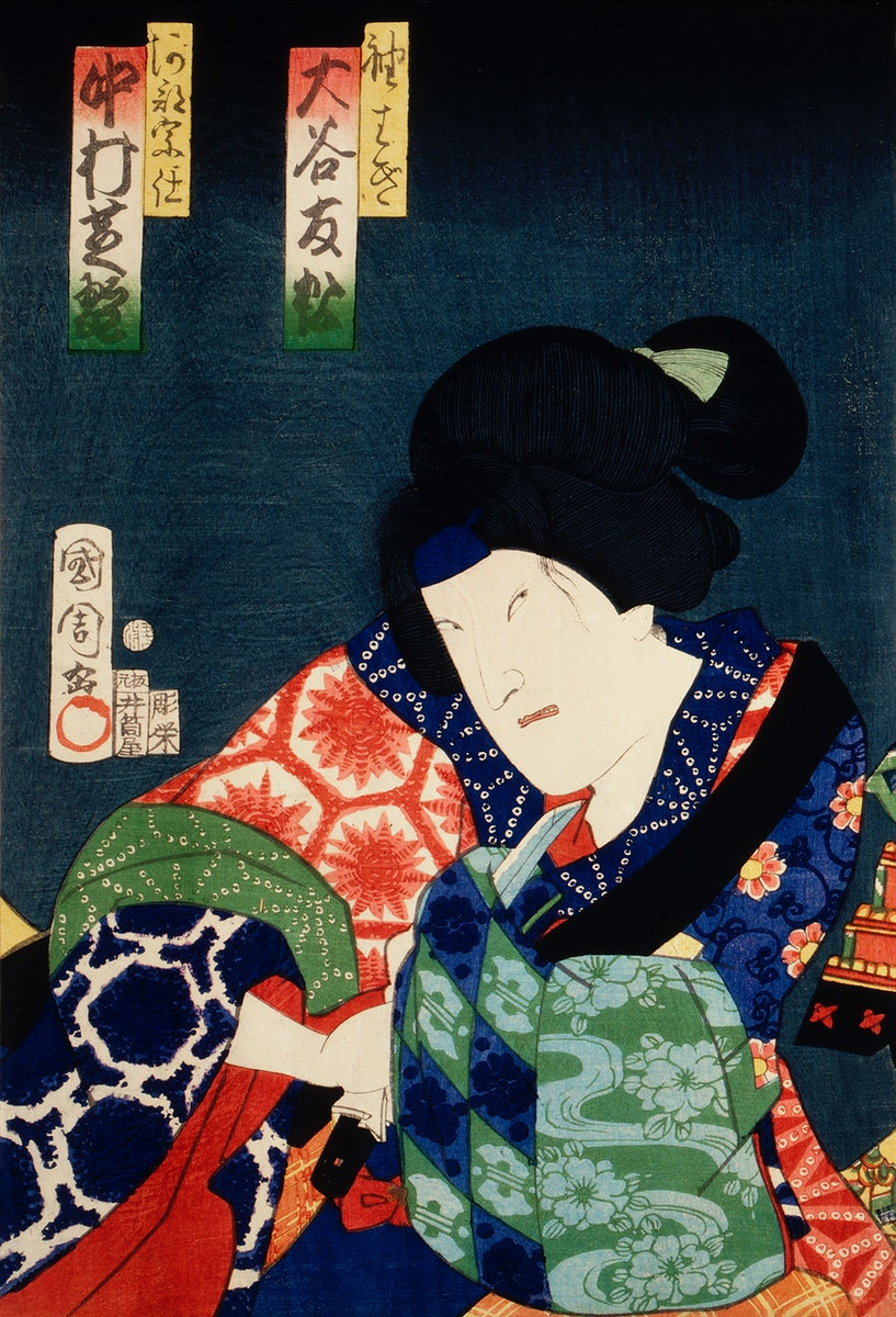 One of the portrait from the collection of portraits, Portraits of Actor by Toyohara Kunichika (1835-1900), a traditional…