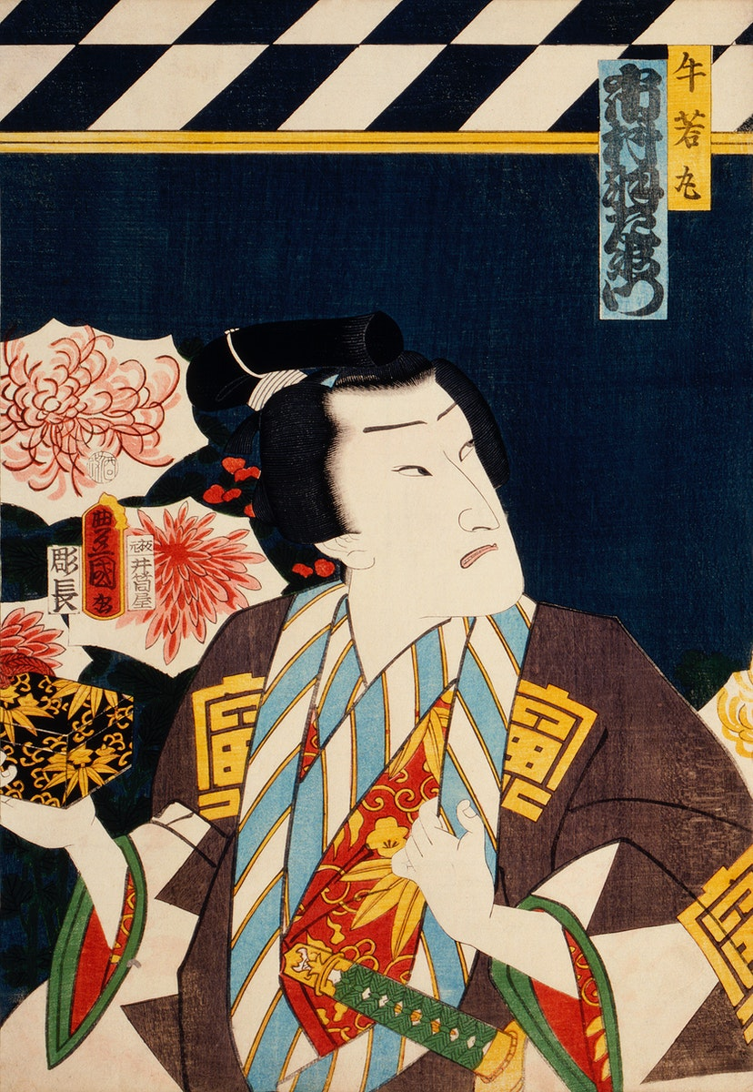 One of the portrait from the collection of portraits, Portraits of Actors by Toyohara Kunichika (1835-1900), a traditional…