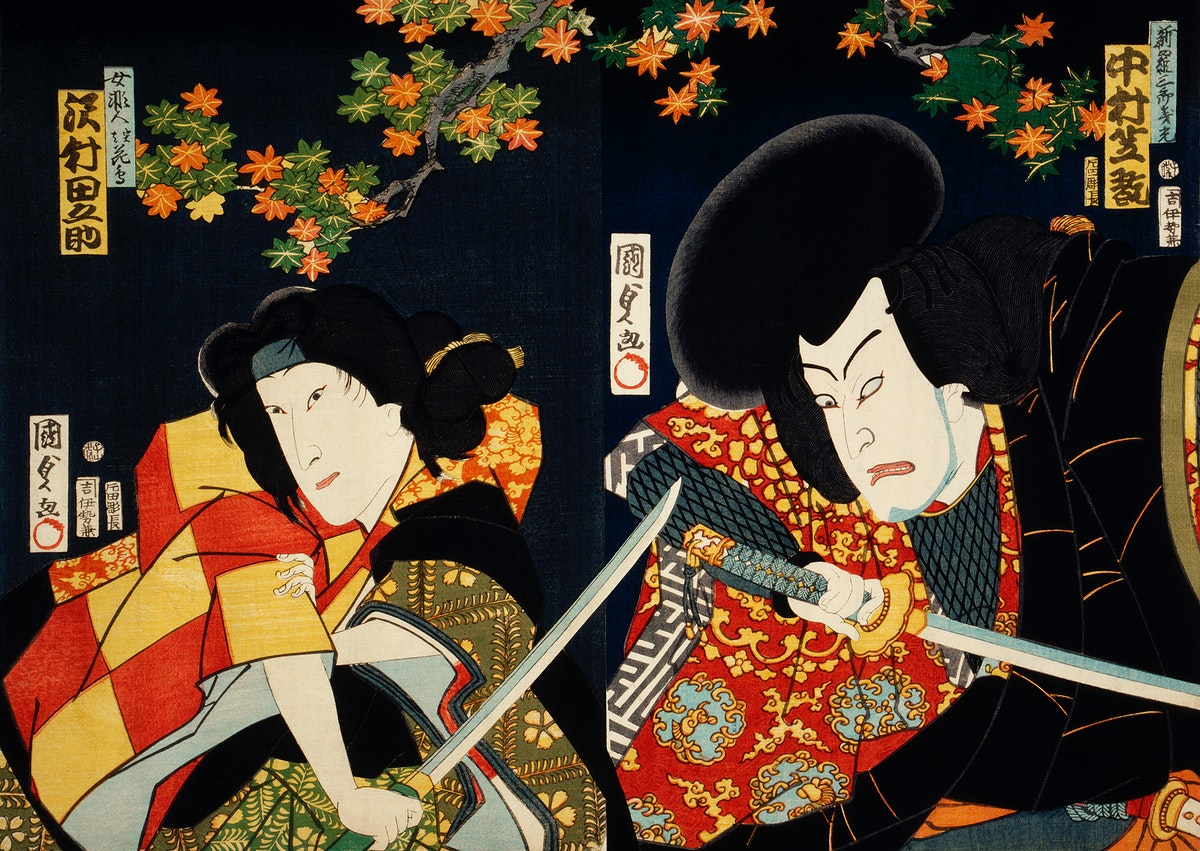 One of the portrait from the collection of portraits, Portraits of Actors, Often Playing Roles by Toyohara Kunichika (1835…