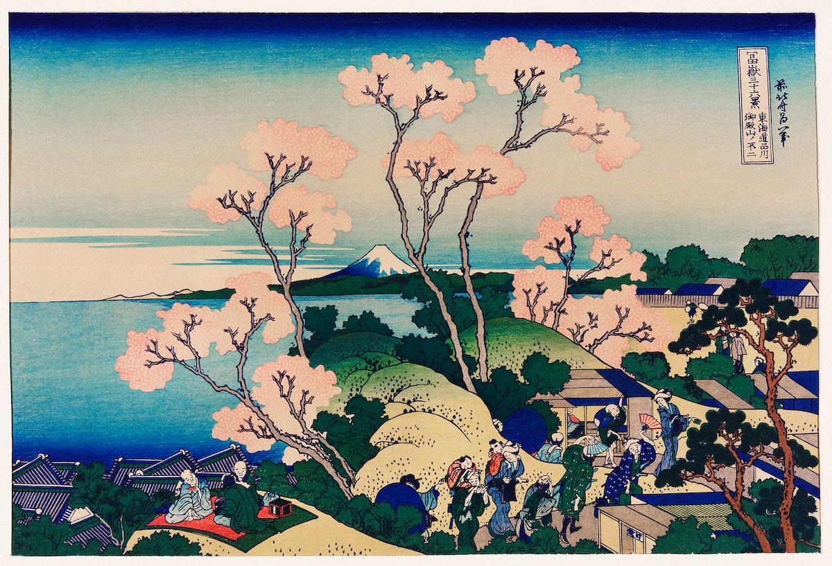 Goten-Yama Hill, Shinagawa on the Tokaido by Katsushika Hokusai (1760-1849) a traditional Japanese Ukyio-e style illustration…