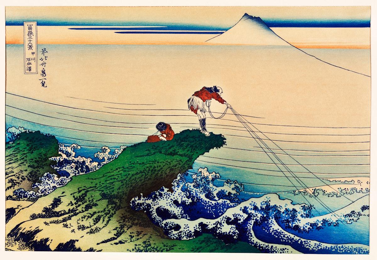 Koshu Kajikazawa by Katsushika Hokusai (1760-1849) a traditional Japanese Ukyio-e style illustration of a fisherman inland…