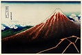 """Sanka Hakuu by <a href=""""https://www.rawpixel.com/search/Katsushika%20Hokusai?sort=curated&amp;page=1"""">Katsushika Hokusai</a> (1760-1849), meaning Shower below a summit, a traditional Japanese Ukyio-e style illustration of Mount Fuji. Original from Library of Congress. Digitally enhanced by rawpixel."""