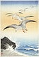 """Five seagulls above turbulent sea (1900 - 1930) by <a href=""""https://www.rawpixel.com/search/Ohara%20Koson?sort=curated&amp;page=1"""">Ohara Koson</a> (1877-1945). Original from The Rijksmuseum. Digitally enhanced by rawpixel."""