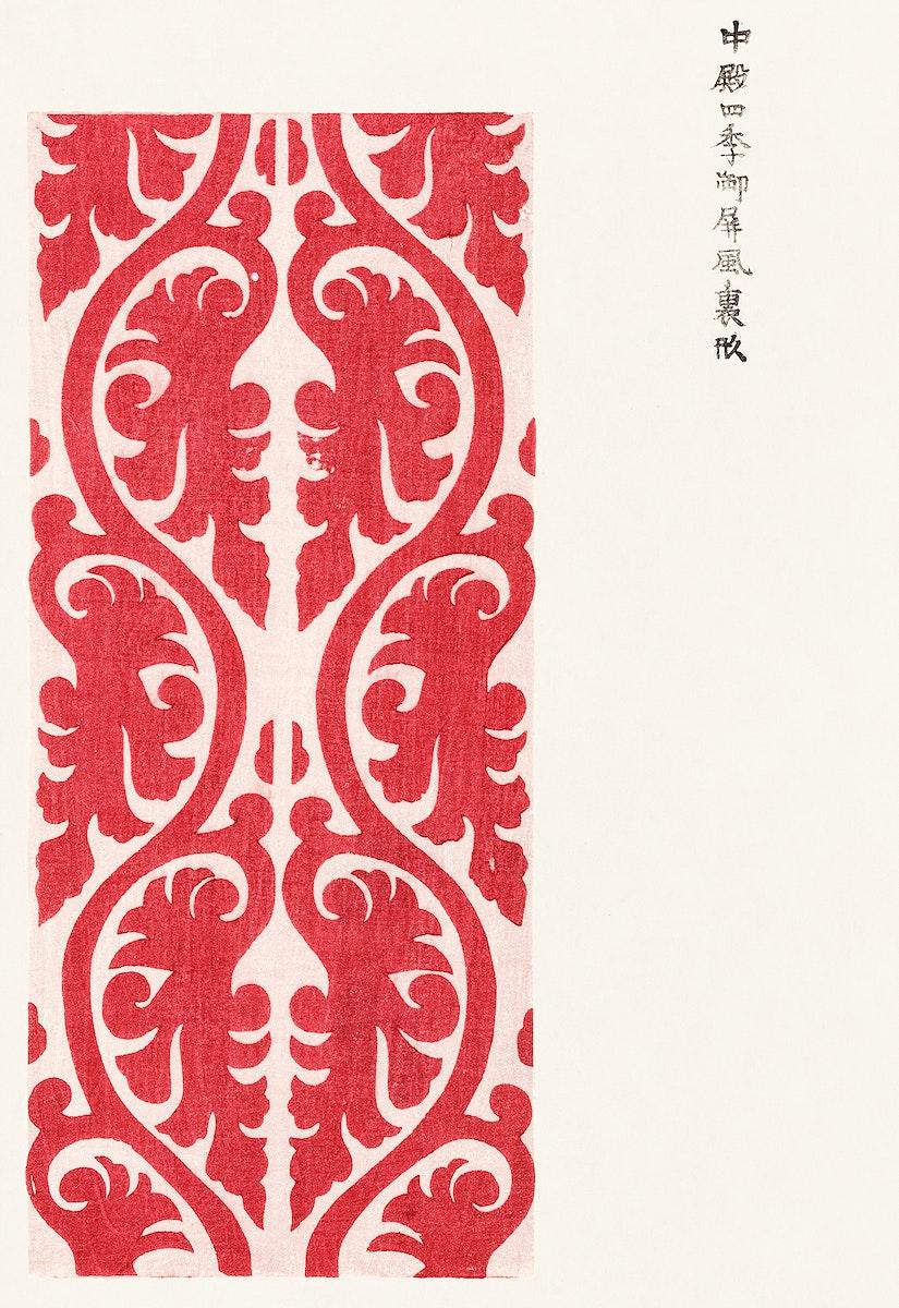Japanese vintage original woodblock print from Yatsuo no tsubaki (1860-1869) by Taguchi Tomoki. Digitally enhanced from our…
