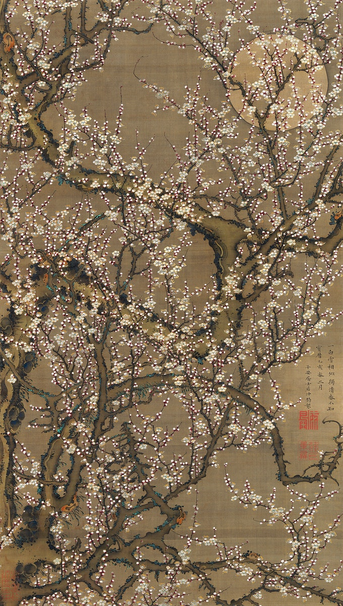 White Plum Blossoms and Moon (1755) illustration by Ito Jakuchu. Original from The MET Museum. Digitally enhanced by…
