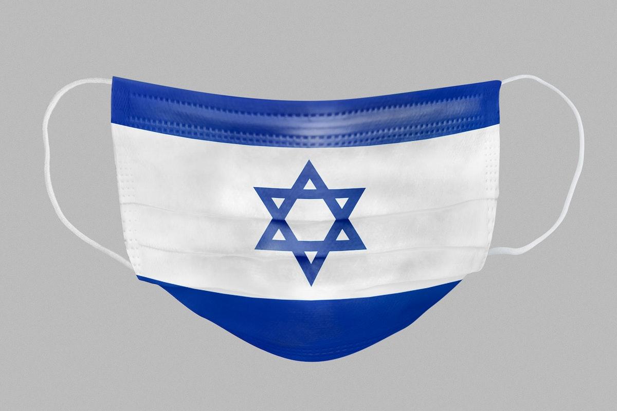 Israeli flag pattern on a face mask mockup
