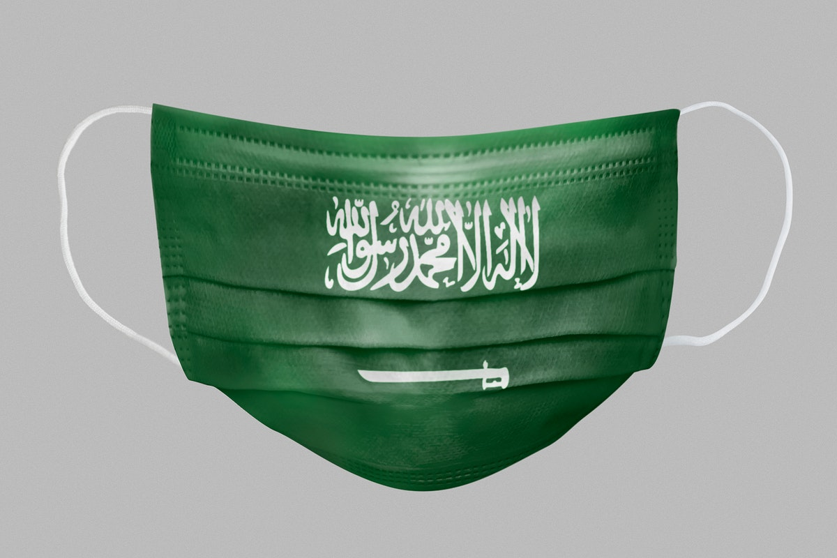 Saudi Arabian flag pattern on a face mask mockup