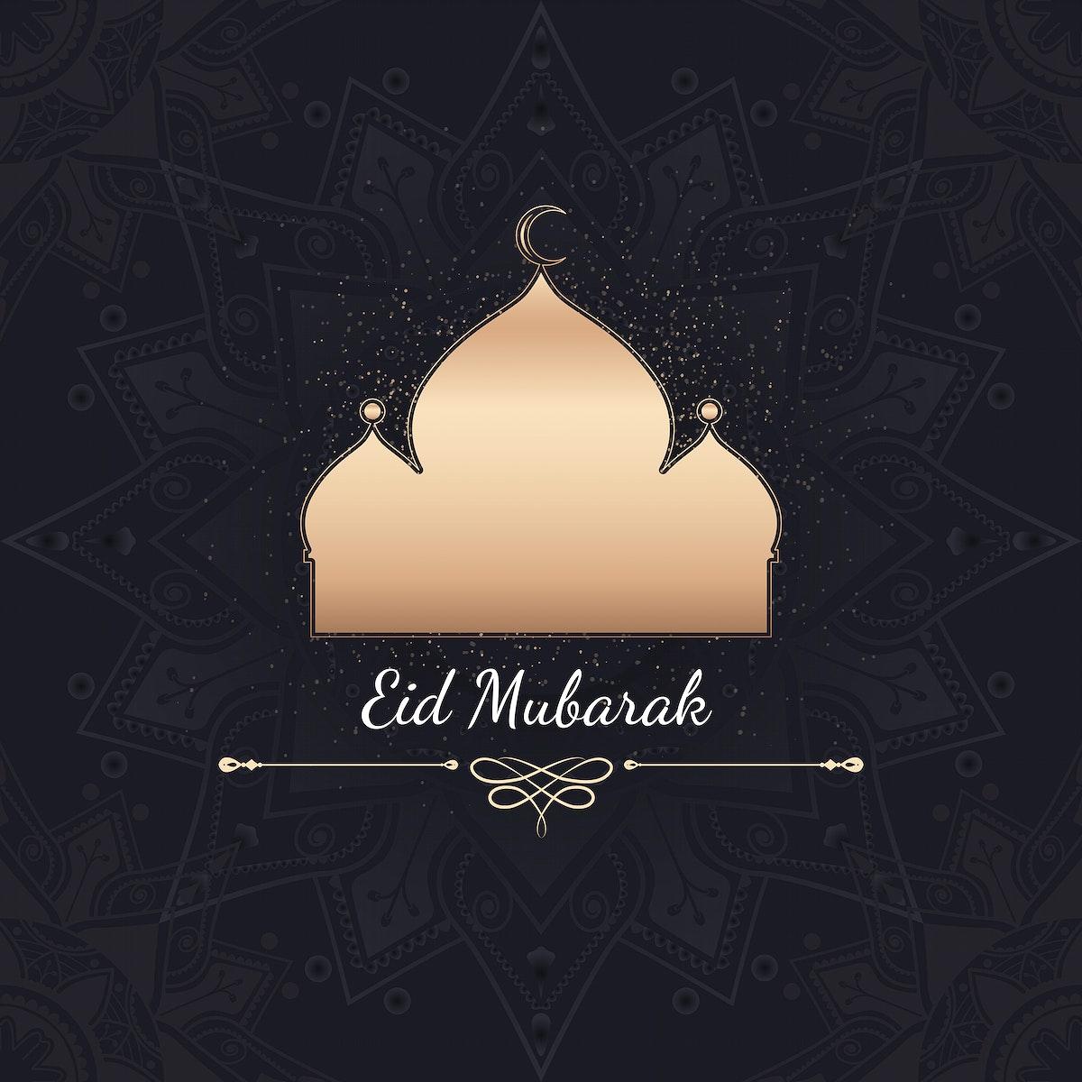 Eid Mubarak card with mosque pattern background