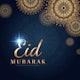 Eid Mubarak card with mandala pattern background