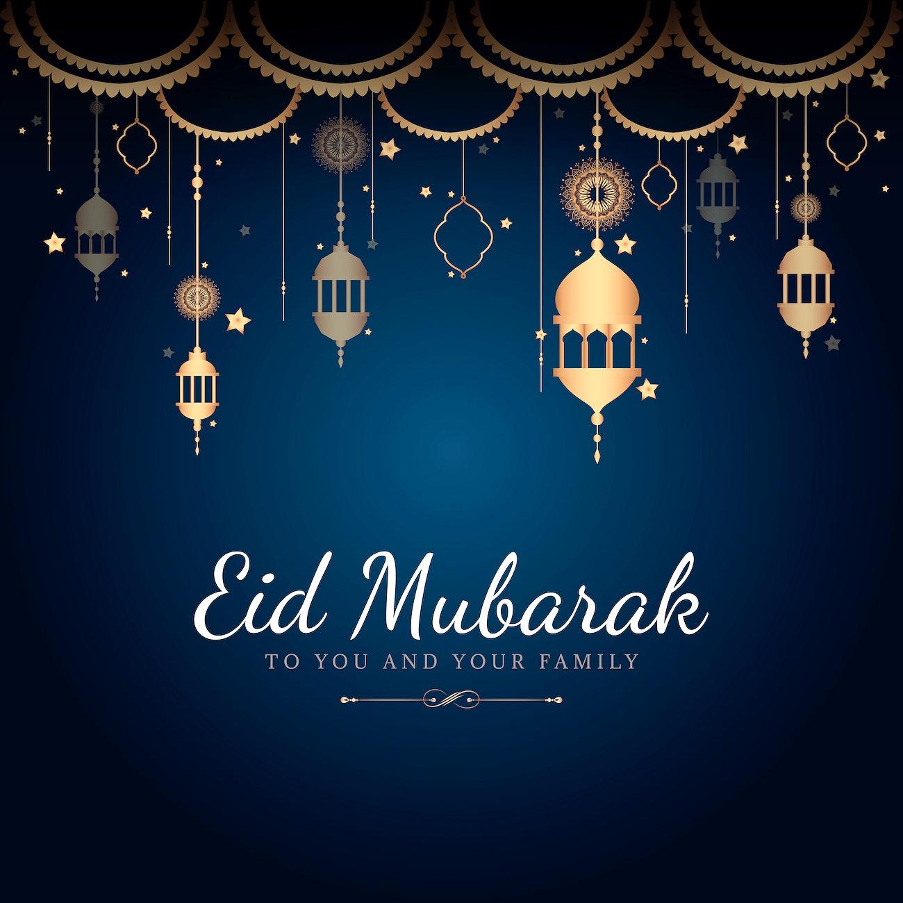 eid mubarak celebratory illustration  royalty free vector